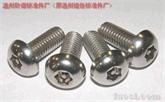 供应:出口级品质机械螺丝