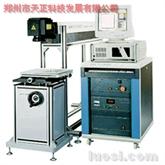 供应:CO2激光打标机 非金属刻字机 玻璃雕刻机