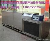重庆超声波清洗机重庆超音波清洗器重庆超声波