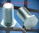 供应:压铆螺钉,六角压铆螺钉,NFH,NFHS,