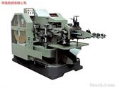 铆钉冷镦机(空心半空心实心等)台湾技术