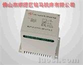 供应:西安鸣士KMX-1.5/2LQ型充退磁控制器
