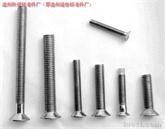 供应:厂家供应出口级品质螺丝