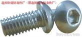 供应:专供DIN7991  7380不锈钢螺丝