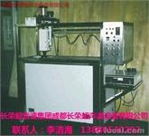 聚焦式超声波清洗机