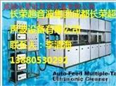 供应:成都超声波清洗器,成都医用小型超声波清洗机,成都超声波,成都清洗机