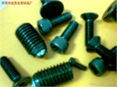 专业生产12.9级内六角螺丝