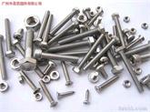 供應:316L不銹鋼螺絲