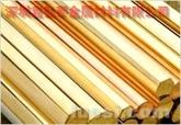 供应:深圳铍铜棒,皇族电竞开户铍青铜棒