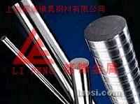 QSH6圆棒 QSH6材料 QSH6钢材 QSH6合金钢