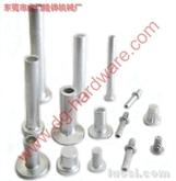 各种规格非标铝铆钉、特殊铆钉、异型铆钉