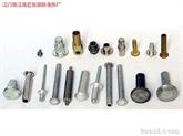 专业生产铝螺丝、铆钉、空心钉