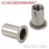 专业生产铝制紧固件