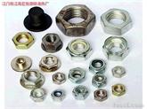 供应:专业生产六角螺母