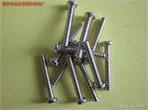 供应:3X20塑胶螺丝