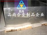 供应:超硬铝7175铝合金板 进口超硬铝合金