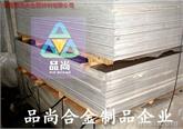 供应:1050铝材的硬度 2048超硬铝板 品尚铝合金