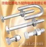 各种高强度铁塔螺栓