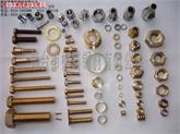 铜标准件,铜紧固件,铜非标件