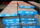 供应:T72301 T72302 T72305工具钢棒/板价格