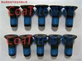 供应:电视架用防松螺丝——固特耐螺丝防松处理