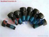 供应:焊接机用防松螺丝——固特耐螺丝防松处理