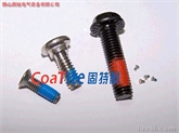 供应:固特耐防松螺丝、预涂防松处理螺丝、点胶螺丝加工