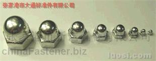 供应:SUSU304盖形螺母