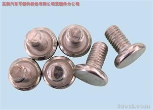 供应:焊环形焊接螺栓
