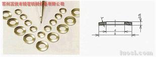 微型碟形弹簧垫圈,超精密碟形垫圈,进口不锈钢微型弹簧垫圈,最小内径2mm碟形垫圈