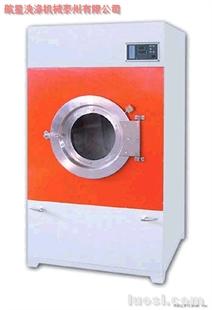 供应毛巾烘干机,浴巾甩干机