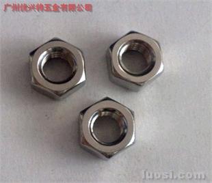 不锈钢316六角螺母