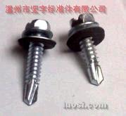 六角一字钻尾螺丝-13mm-150mm钻尾螺丝