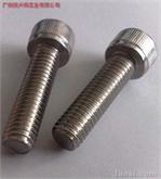 供应:不锈钢公制内六角螺丝