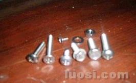 五金螺丝非标准件,含自攻,机牙等螺丝,螺母制造厂
