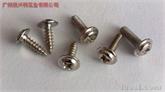 供应:不锈钢304小螺钉