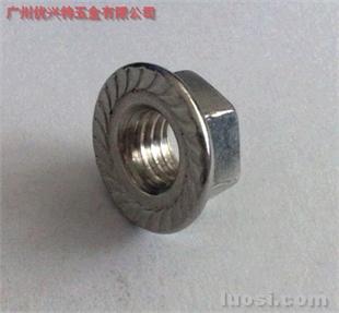 不锈钢美制法兰螺母