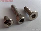 不锈钢304、316内六角螺钉