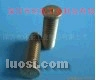 供应:铝种焊钉