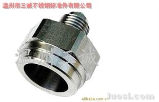 供应不锈钢非标螺帽 不锈钢非标螺帽厂家 价格