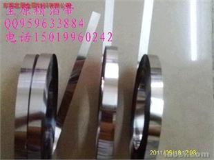 供应碳钢锰钢0.08MM0.09MM