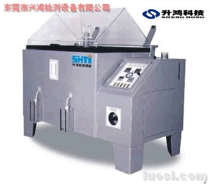 东莞市沙田程控式盐雾试验箱,试验机