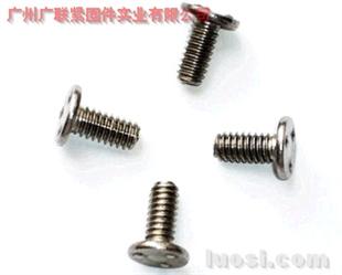 碰焊螺钉1