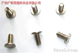 碰焊螺钉2