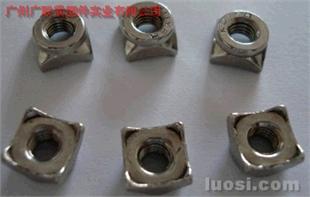 不锈钢碰焊螺母1