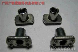 不锈钢碰焊螺母2
