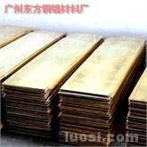 供应:H62黄铜板,H70黄铜板,H65黄铜板