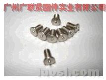 不锈钢碰焊螺丝(来图下单,免费索样)