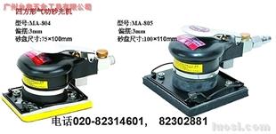 气动砂纸机,四方形砂光机,抛光机