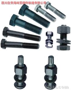 扭剪型高强度螺栓连接副